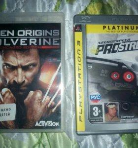 Диски для PS 3