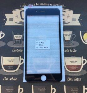 3D защитное стекло для Iphone 7 plus