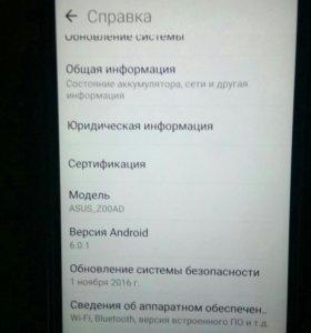 Телефон ASUS