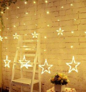 Гирлянды звезды шторы