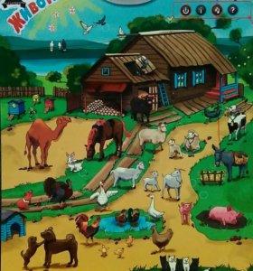 Развивающая игрушка-плакат