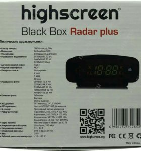 Видеорегистратор+радар детектор