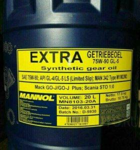 Mannol Extra Getriebeoel 75W-90 GL-4/5 Limeted Sli