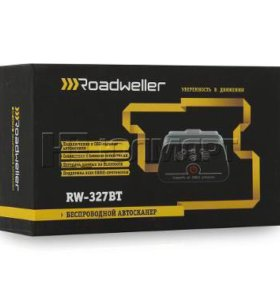 Автосканер Roadweller