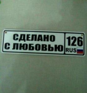Новый номер на коляску