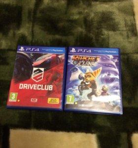 Диски на PlayStation 4