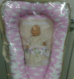 Кокон для новорожденных (новый)