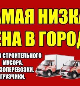 Междугородние перевозки по России