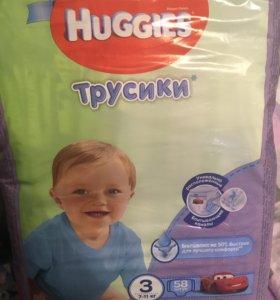 Хаггис трусики для мальчиков