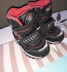 Ботинки зимние 22 р-р