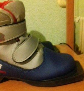 Ботинки детские лыжные