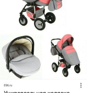 детская коляска 3в1 с автолюлькой