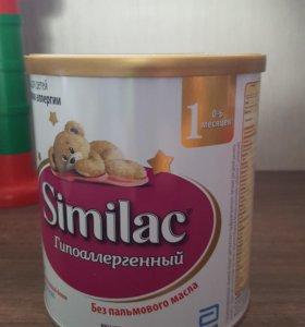 Similac 1 гипоаллергенный от 0 до 6 мес.