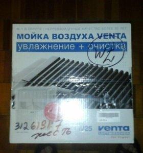 Мойка воздуха Venta LW25( Очищение+увлажнение).