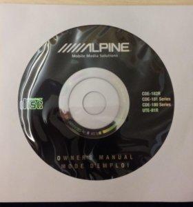 Диск CD от автомагнитолы Alpine