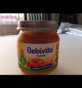 Детское питание Бебивита (Bebivita) в ассортименте