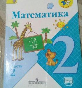Учебник математики