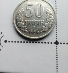 50 тийин 1994 г.