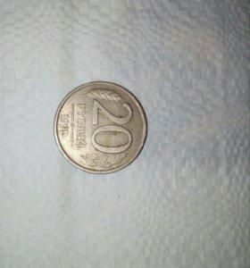 Монета 1992г.
