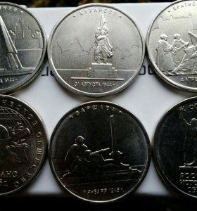 5 рублей юбилейные