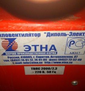 Тепловентилятор бытовой Диполь-Электро