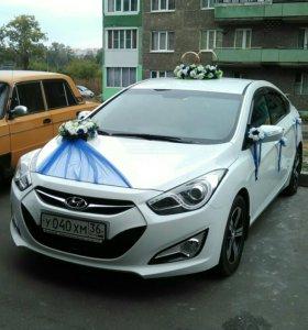 Аренда автомобиля на свадьбу Hyundai i40.
