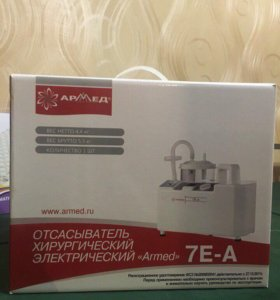 Отсасыватель хирургический электрический «Армед»