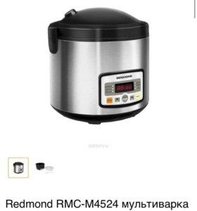 Мультиварка redmond rmc-m4524