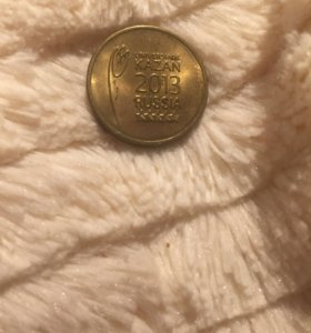 Монета юбилейная Казань 2013