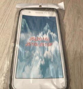 Чехол на Samsung J5/J510/J510F НОВЫЙ