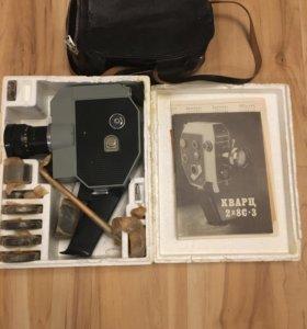 Кинокамера КВАРЦ 2х8С-3.