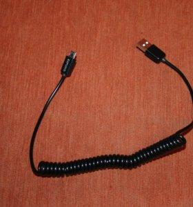 Кабель USB - microUSB зарядный и data новый