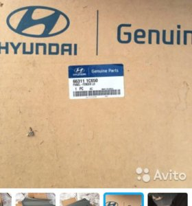 Hyundai Getz, левое крыло