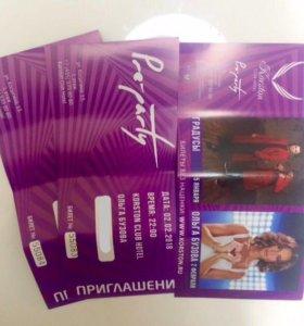 Билеты на концерт Бузовой