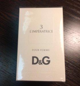 Императрица 3 50мл запечатанный оригинал