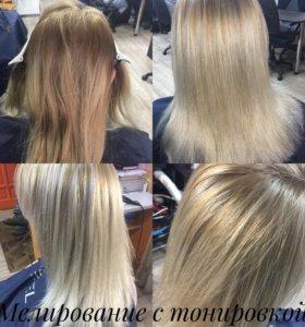 Любые парикмахерские услуги
