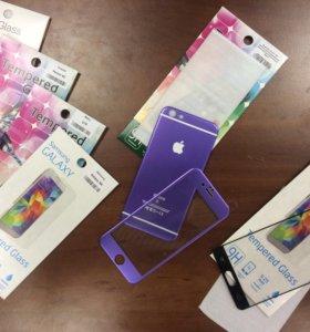 Защитные стекла для мобильных телефонов!