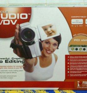 Плата видеозахвата Pinnacle Studio AV/DV v.9