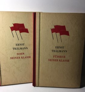 Книги на немецком 1954 и 1955 гг. Автор E.Thalmann
