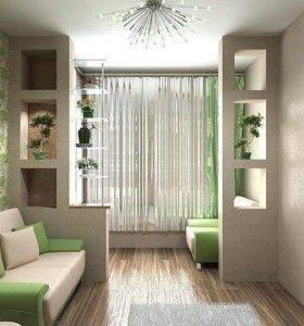Уборка квартир ,домов .