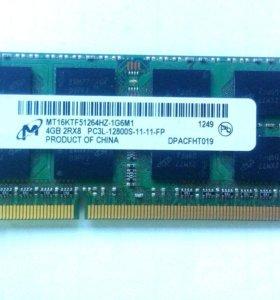 DDR-3 для ноутбука