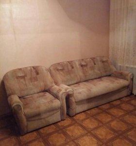 Диван и кресло-кровать