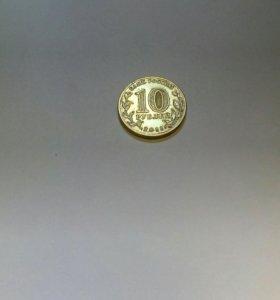 Монета 2011г.