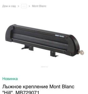 Багажник для лыж Mont Blanc