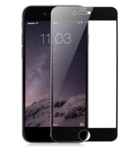 3D стекла на айфоны (iPhone) 4,5,6,7,8,X
