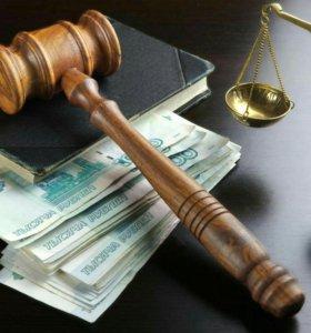 Представительство в службе судебных приставов