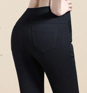 Новые штаны/лосины