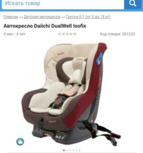 Автокресло Daiichi DualWell