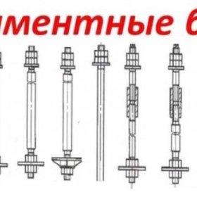 Фундаментные болты ГОСТ 24379.1-2012 (80)