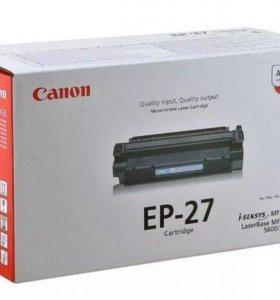 Картридж лазерный Canon EP-27